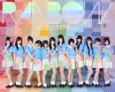 THE BEST OF RAINBOW/虹のコンキスタドール