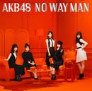 NO WAY MAN Type A/AKB48