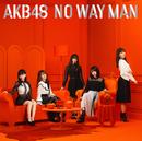 NO WAY MAN Type B/AKB48