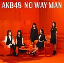 NO WAY MAN Type C/AKB48