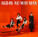 NO WAY MAN Type E/AKB48