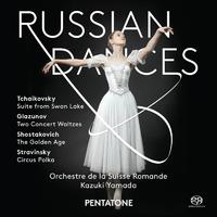 バレエ、劇場、舞踏のための音楽 Vol.3~ロシアン・ダンス/山田和樹(指揮) スイス・ロマンド管弦楽団