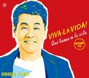 VIVA・LA・VIDA!~生きてるっていいね!~ スペイン語バージョン/五木ひろし