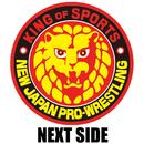 """新日本プロレスリング """"NEXT SIDE""""/NJPW"""