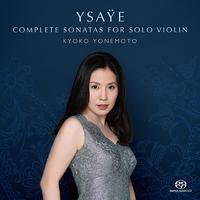 イザイ:無伴奏ヴァイオリン・ソナタ全曲~新発見の未完のソナタを含む/米元響子