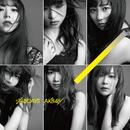ジワるDAYS Type C/AKB48