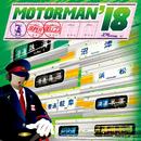 MOTOR MAN '18/SUPER BELL''Z