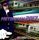 MOTOR MAN 2017/SUPER BELL''Z