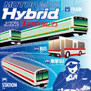 MOTOR MAN HYBRID/SUPER BELL''Z