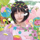 サステナブル Type A/AKB48