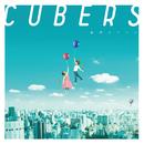 妄想ロマンス/CUBERS