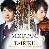 MIZUTANI×TAIRIKU with 東京交響楽団 白熱ライヴ!/水谷晃 TAIRIKU 東京交響楽団