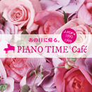 あの日に帰る。 PIANO TIME*Cafe J-POP 編 <1990~1999>/Various Artists