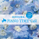 あの日に帰る。 PIANO TIME*Cafe J-POP 編 <2000~2019>/Various Artists