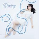 Destiny/小倉唯