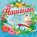 ハワイアン・クリスマス ~サンタが波に乗ってやってきた~/Various Artists