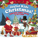 Joyful Kids Christmas! クリスマス・ソング ベスト~英語でうたおう~/Various Artists