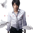 Discovery/宮野真守