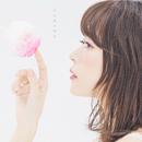 ココロソマリ/しまじろうのわお!(水瀬 いのり)