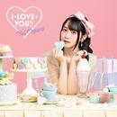 I・LOVE・YOU!!/小倉唯