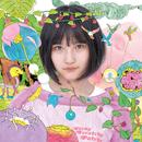 サステナブル<劇場盤>/AKB48