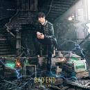 BAD END/蒼井翔太