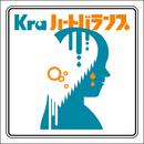 ハートバランス<Type-B 通常盤>/Kra