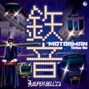 MOTOR MAN 鉄音/SUPER BELL''Z
