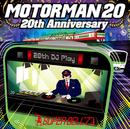 MOTOR MAN 20~20th Anniversary~/SUPER BELL''Z