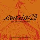 "Shiro SAGISU Music from ""EVANGELION 2.0"" YOU CAN (NOT) ADVANCE./Shiro SAGISU/鷺巣詩郎"