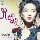 Rosa/中山美穂