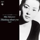 Thinking about you~あなたの夜を包みたい~/中山美穂