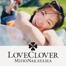 LOVE CLOVER/中山美穂