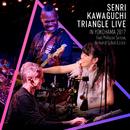 SENRI KAWAGUCHI TRIANGLE LIVE IN YOKOHAMA 2017 feat. Philippe Saisse, Armand Sabal-Lecco/川口千里