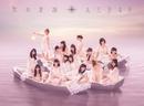 次の足跡 Type A/AKB48