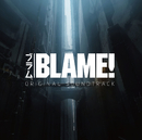 劇場版『BALME!』オリジナルサウンドトラック/音楽:菅野 祐悟