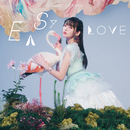 EASY LOVE/上坂すみれ