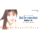 Just be conscious/林原めぐみ