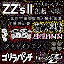 ZZ's II/ももいろクローバーZ