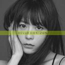 HELLO HORIZON/水瀬いのり
