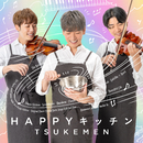 HAPPYキッチン/TSUKEMEN
