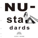 Nu-Standards 2/アオキマミ