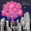 FULL BLOSSOM/seewees