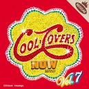 COOL COVERS Vol.7 Reggae meets NOW HITS/V.A.