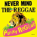 NEVER MIND THE REGGAE/V.A.