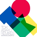 TOKI ASAKO REMIXIES WEEKEND SHUFFLE/土岐麻子
