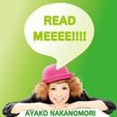 READ MEEEE!!!!/中ノ森 文子