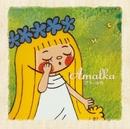 夢見る森のアマールカ / 青の時間/羊毛とおはな / 南波志帆