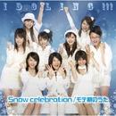 Snow celebration/アイドリング!!!