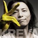 クレバのベスト盤/KREVA